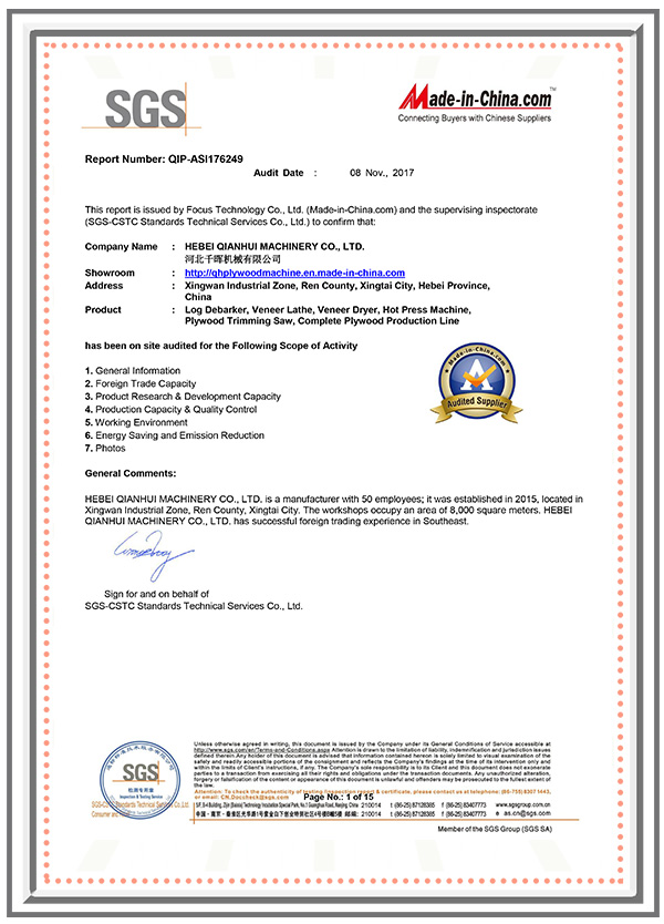 SGS实地认证